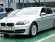 * BMW 520d 세단 뉴5시...