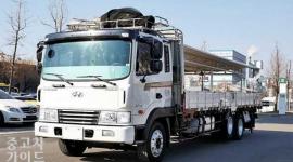 * 현대트럭 4.5톤 앞축...