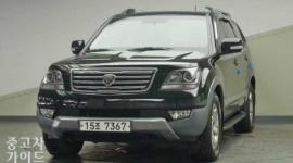 모하비 4WD KV300 : 중...