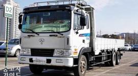 *현대트럭 4.5톤 화물...