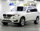 BMW X5 중고차 매매 20...