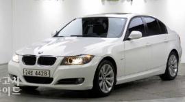 * BMW 320i 세단 CP 3...