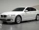 * BMW 520d 뉴5시리즈 ...