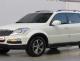 * 렉스턴W RX7 2WD 럭...