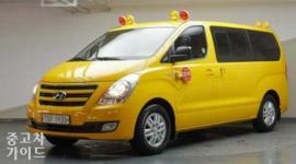 * 현대 어린이보호차량...