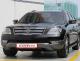 * 모하비 4WD KV300 최...