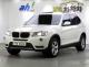 BMW 뉴 X3 매매 2012년...